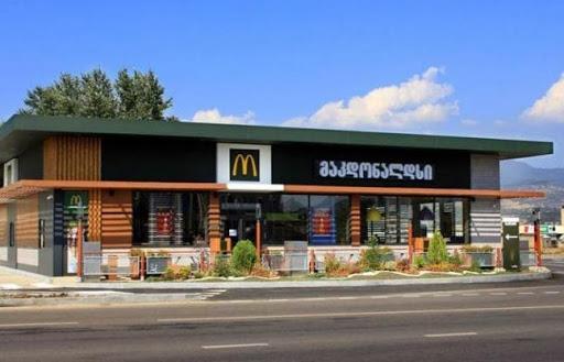 Mcdonalds შრომის უსაფრთხოება 3